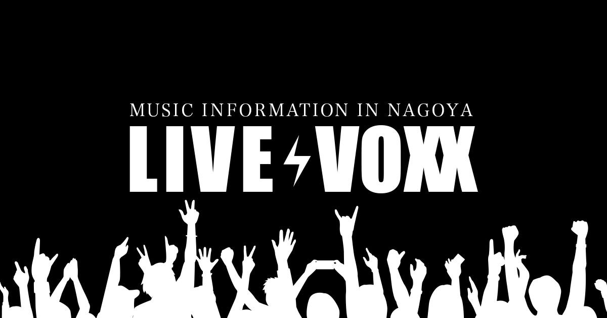 LIVEVOXX(ライブボックス)